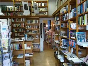 libreria_lineadiconfine
