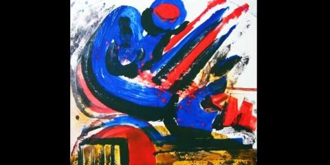 Lino_Brunelli_Ottava_Sinfonia
